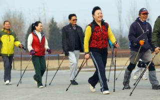 Nordic Walking in China